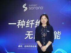 专访SORONA® 翁文瑾:让SORONA®发挥最大的环保价值