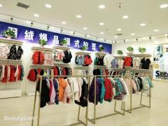 重磅 Carlfit河南地区增加了陕西代理业务展厅