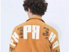 广州莎斯莱思流行男士服装 打破冬季的沉闷 带来无限能量!