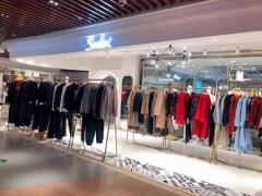 新店开业 莎斯莱思冬天给你带来温暖