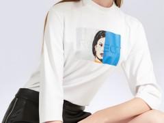 热烈祝贺真斯贝尔与品牌服饰网续费第四期