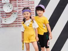 创业代理加盟选择卡儿菲特儿童服装 犹如事半功倍!