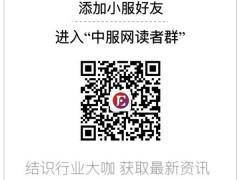 """云集CEO肖尚略发公开信:启动""""衣臂之力""""计划帮扶服装业"""