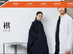 美特斯邦威副总裁林晓东:疫情让商业趋势更明朗