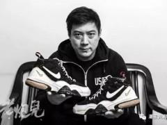 闫杰:球鞋与时髦文化