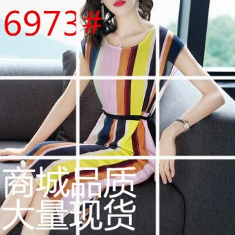 夏天真丝连衣裙女装最新款撞色圆领系带包臀无袖裙子