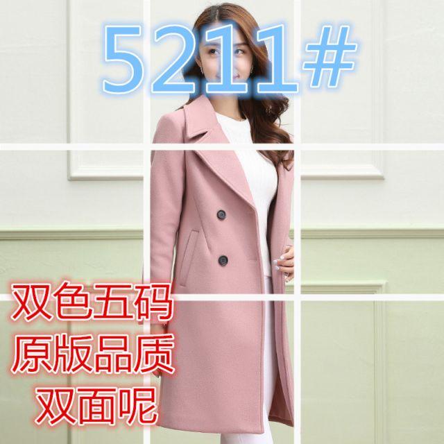 呢子大衣中长款韩式最新款秋冬天双排扣妮子格子毛呢外套女