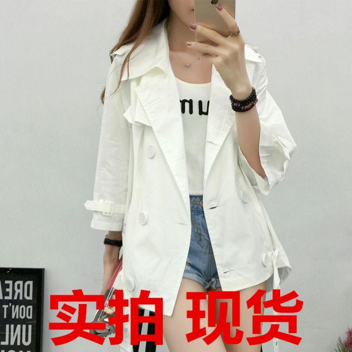 春夏新韩式宽松随意搭配短款白色七分袖防晒衣风衣外套女