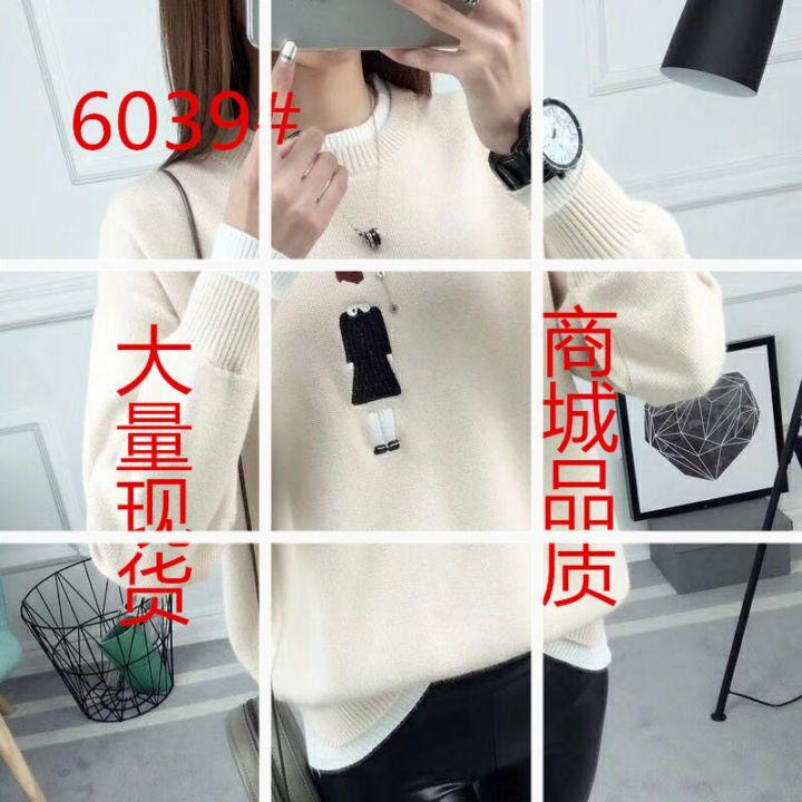 韩式宽松毛衣女套头圆领打底衫最新秋装新款假两件学生刺绣上衣潮