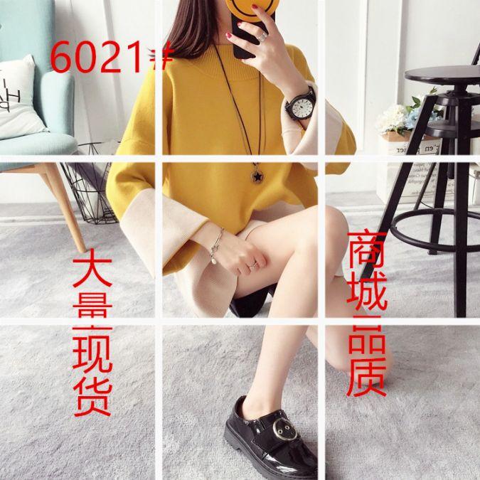 套头毛衣女秋装最新款上衣服长上臂围松韩式学生春秋天外套针织衫