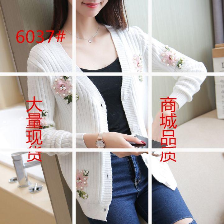 最新秋装新款韩式流行甜美刺绣钉珠车花针织衫女开衫竖纹毛衣外套