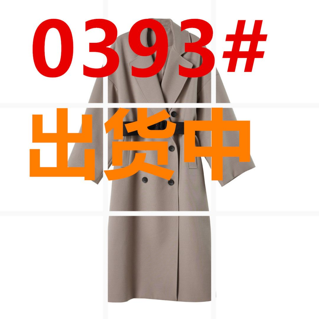 ◆ANNA◆最新秋装新款超长风衣外套过膝中长款宽松薄款春秋天女装
