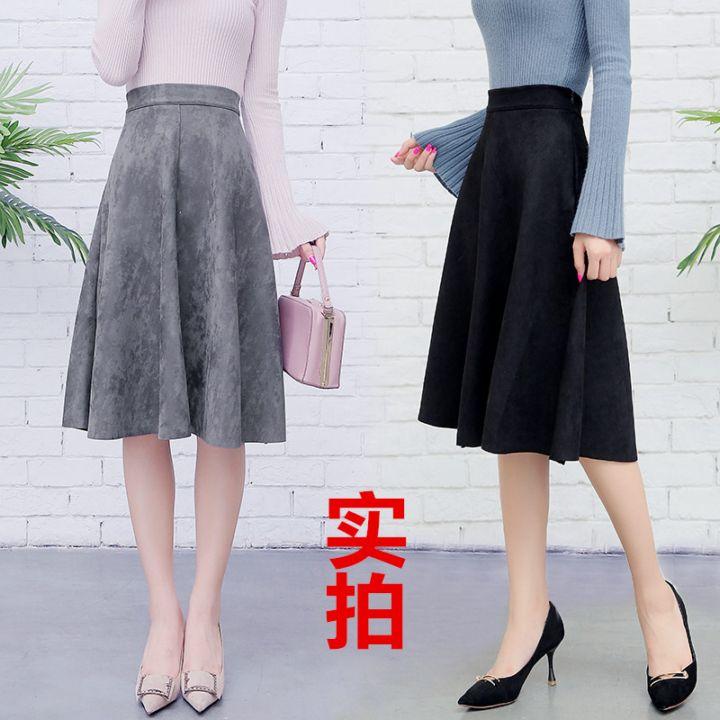 +视频秋冬韩式高腰鹿皮绒半身裙塑身中长款大摆裙伞裙女