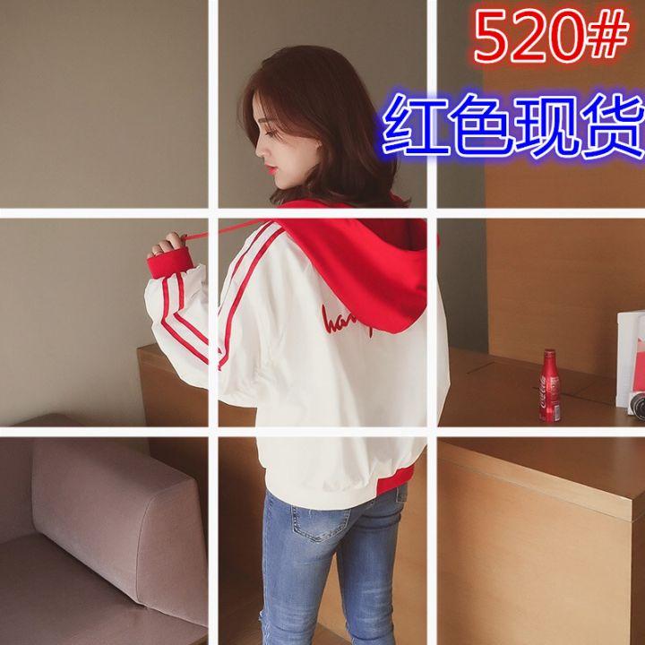 新款韩式休闲宽松流行撞色连帽短外套女薄随意搭配长袖上衣