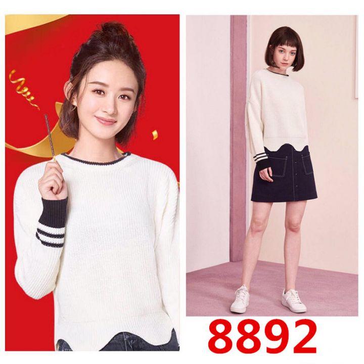 赵丽颖明星同款商场同款最新年秋简洁针织衫+A字短裙套装