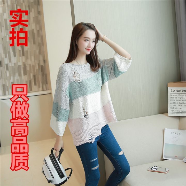 最新秋冬新款破洞毛衣女装套头随意搭配韩式大码针织衫显瘦随意搭配打底衫