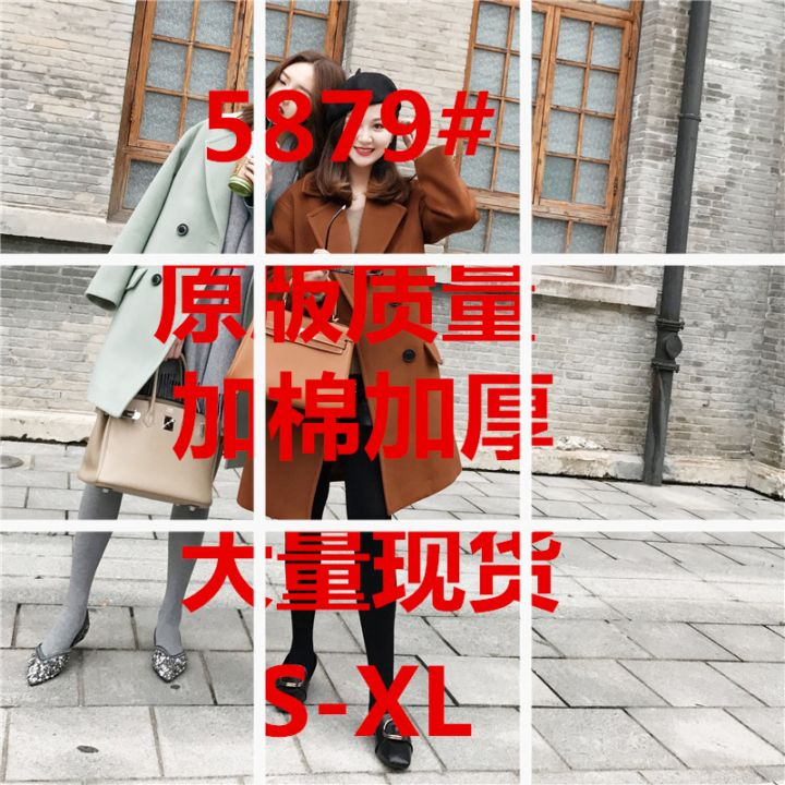 ulzzang毛呢大衣外套女冬中长款韩国学生最新款矮个子茧型大衣