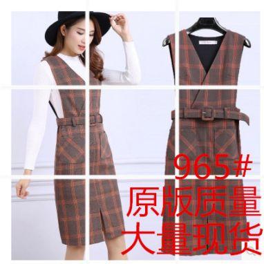 新款韩式呢格子背带连衣裙塑身显瘦两件套背心裙V领长裙一步裙