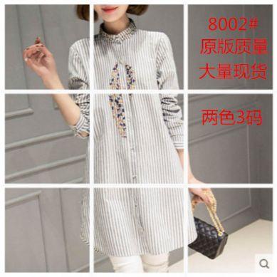 棉麻条纹衬衫女长袖中长款最新春装新款宽松显瘦韩式随意搭配刺绣衬衣