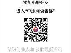 设计师月报:CHENPENG STUDIO与李宁合作