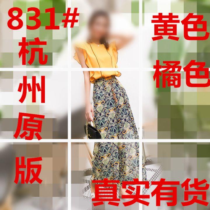 雪纺无袖上衣印花阔腿裤休闲流行套装女夏最新款洋气两件套韩式