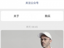 Daniel Arsham来中国 开启公众号