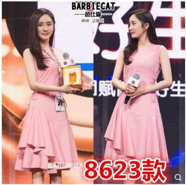 杨幂明星同款粉色连衣裙流行少女显瘦系带不规则短裙最新夏新女装