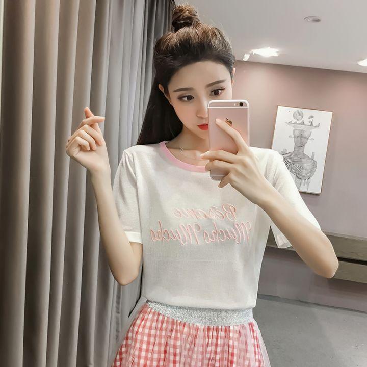 最新款现货宽松亮丝针织T恤女装短袖春夏天紫色冰丝打底衫