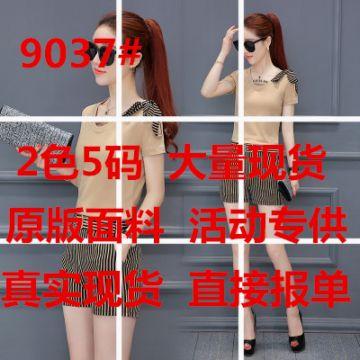 欧洲站洋气套装最新夏新款女装风韵两件套短袖衣服流行显瘦阔腿裤