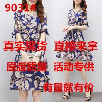 最新夏天新款女装流行韩式裙子圆领中长款短袖印花雪纺连衣裙女潮