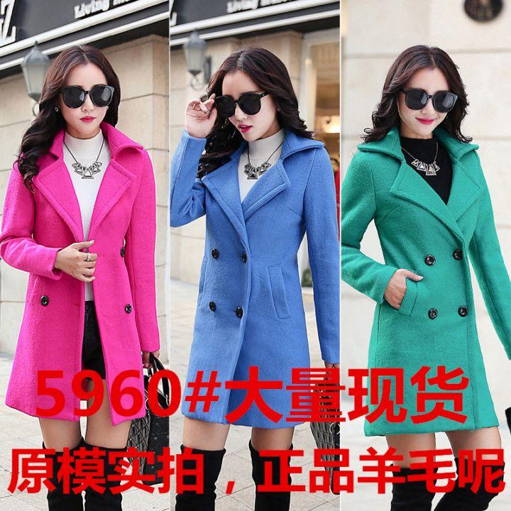 2015冬天新产品外套女装呢子大衣韩式塑身羊毛中长款毛呢外套