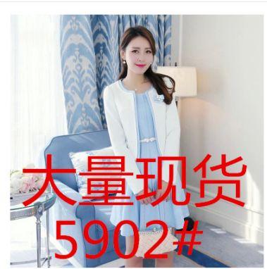 2015春装新款韩式大码女装塑身两件套连衣裙短外套套装女
