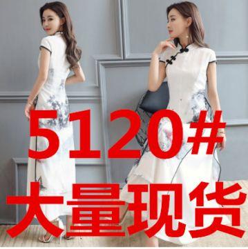 连衣裙套头中腰短袖中长款显瘦塑身印花流行甜美最新年夏天