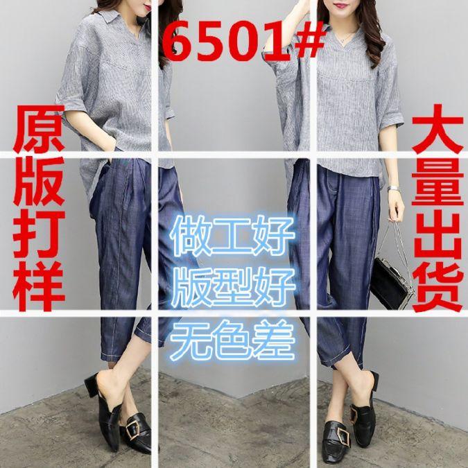 最新夏天新款韩式宽松大码套装女休闲流行短袖上衣哈伦裤两件套潮