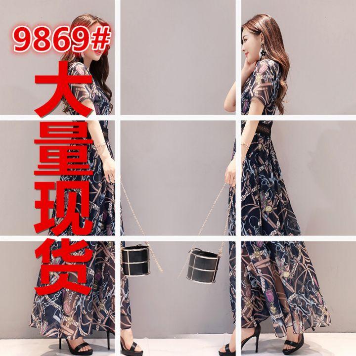 最新款女装短袖长款裙子风韵韩式塑身印花雪纺长裙连衣裙女夏天