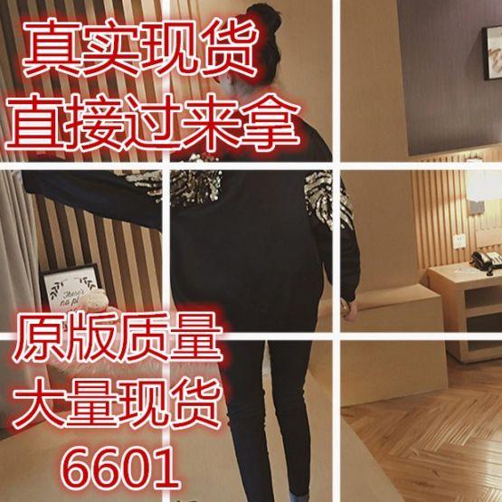 刺绣棒球服女最新春天新款韩式bf风宽松缎面短外套薄款长袖夹克衫