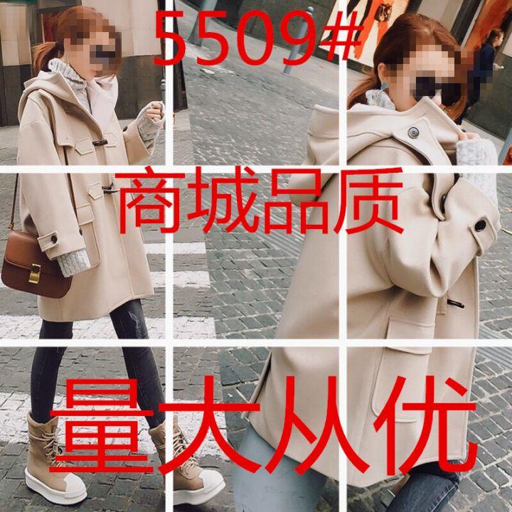 聚最新冬季服装新款韩式连帽宽松牛角扣中长款毛呢大衣休闲外套