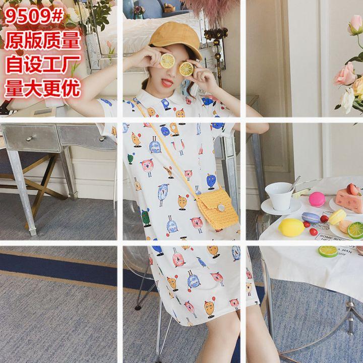 5.21新产品!当天包邮polo连衣裙女夏天中长款印花短袖T恤裙潮