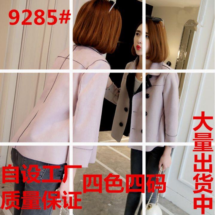 鹿皮绒薄外套女春秋短款韩式休闲随意搭配小个子宽松显瘦上衣最新款