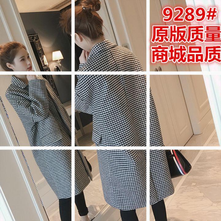 最新春秋装新款韩式中长款宽松千鸟格子毛呢外套女西服领呢子大衣