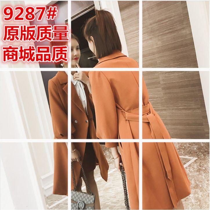 风衣女中长款春秋韩式最新款小个子xs焦糖色欧洲站外套女装欧货