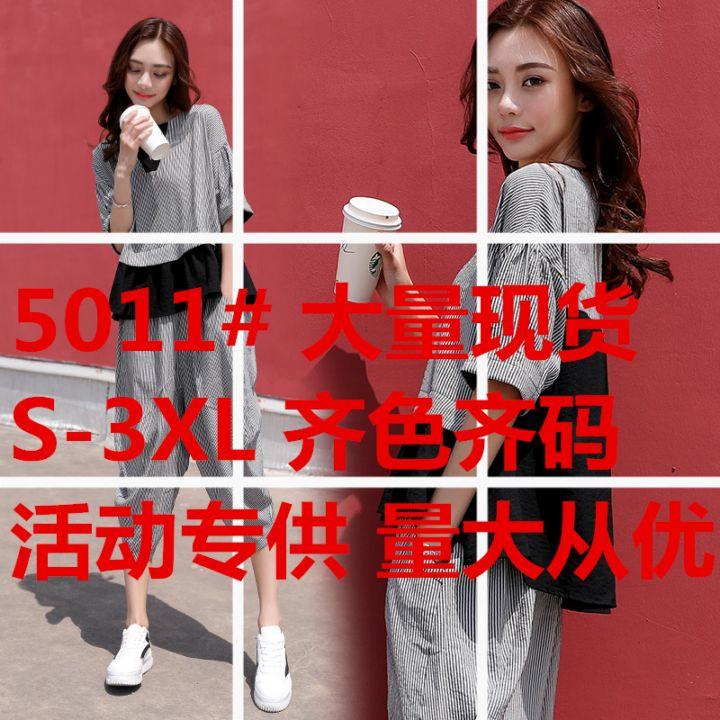 最新夏天新款流行矮个子阔腿裤晚晚风棉麻套装女亚麻网络红人两件套装